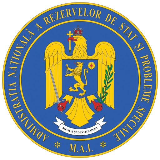 administratia rezervelor de stat
